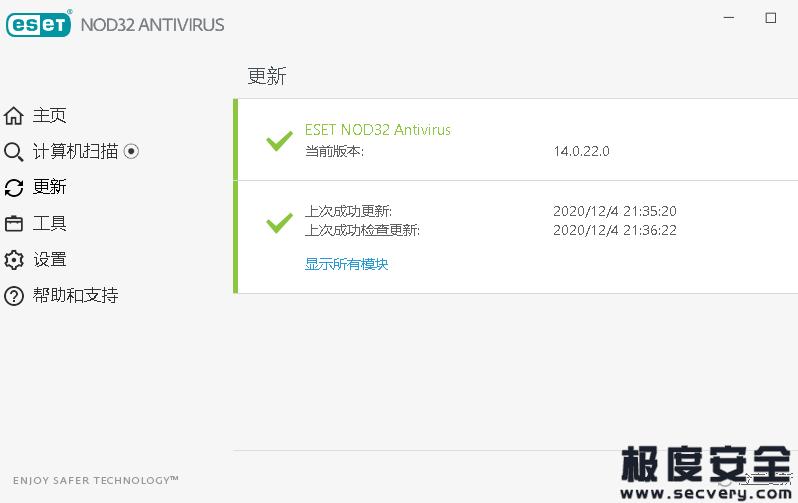 ESET NOD32 Antivirus 14.0.22.0 Activate免激活直装破解版-极安网