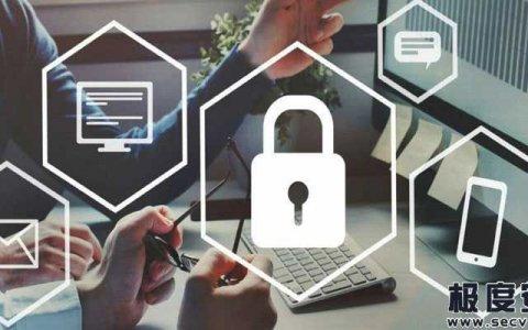 2021年隐私和网络安全预测