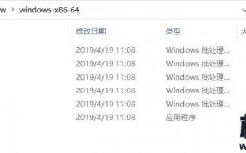 Nexus2 yum插件RCE漏洞复现(CVE-2019-5475)