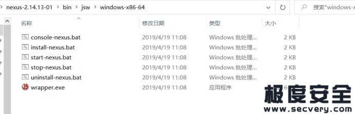 Nexus2 yum插件RCE漏洞复现(CVE-2019-5475)-极安网