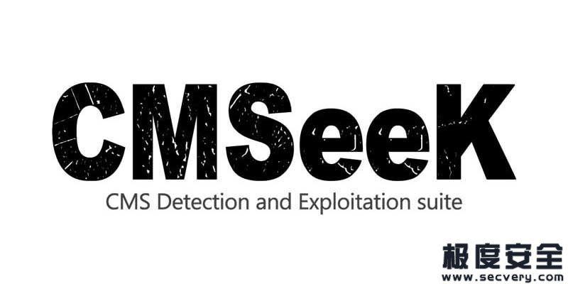 CMS漏洞检测工具-极安网