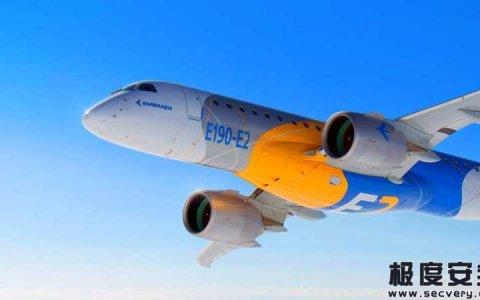 黑客泄露世界第三大飞机制造商巴西航空公司数据