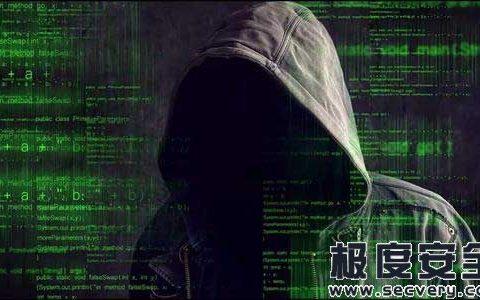 """美网安巨头遭""""国家级别""""攻击 专家:再专业也不能保证百分百安全"""
