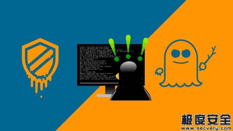 2020年披露的计算机安全漏洞数量预计将超过2019年-极安网