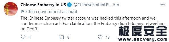 中国驻美国大使馆称推特账号遭黑客攻击-极安网