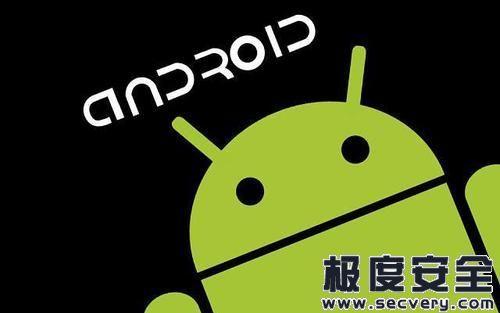 Android FART脱壳机流程分析-极安网