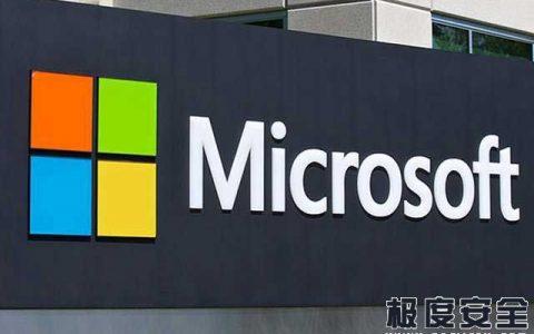 微软希望客户对近期频繁发生的国家级网络攻击事件保持高度警惕