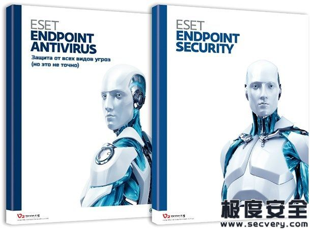 ESET Endpoint Antivirus v7.3.2044 破解版-极安网