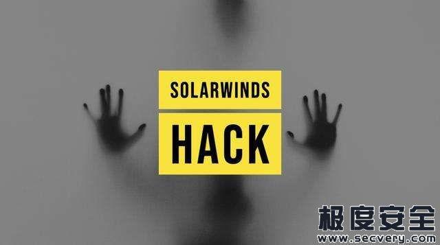 黑客利用SolarWinds的主导优势发起了间谍网络攻击-极安网