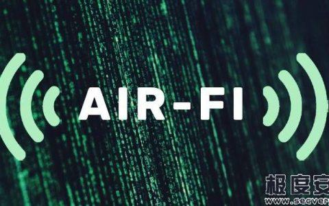 黑客在不利用Wi-Fi硬件的情况下就可以窃取Air-gapped计算机中的数据