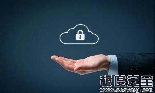 2021年云安全威胁预测-极安网