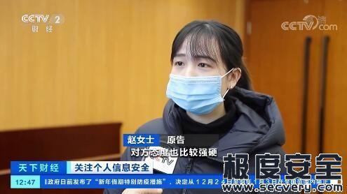 首例涉疫情侵犯公民隐私权纠纷案重庆宣判-极安网