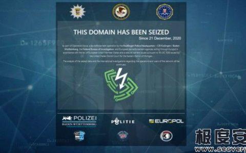 欧洲刑警组织联合多国执法部门关闭Safe-Inet服务器 被黑客用于隐匿身份