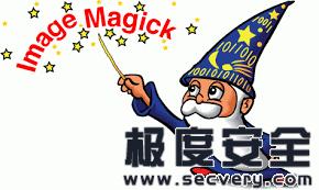深入分析ImageMagick的Shell注入漏洞-极安网