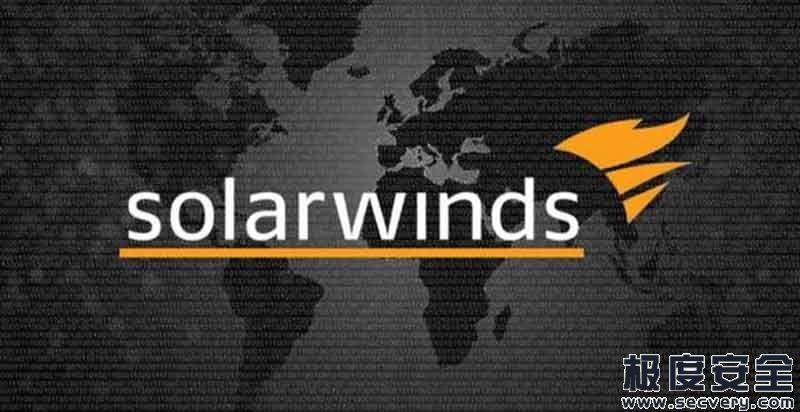美国关键基础设施大规模感染SolarWinds后门-极安网