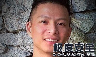越南国家网络安全中心招募前网络犯罪分子-极安网