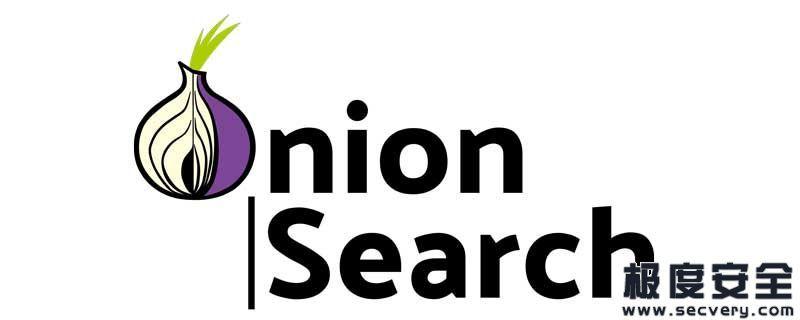 OnionSearch:一款针对洋葱域名的URL搜索脚本-极安网