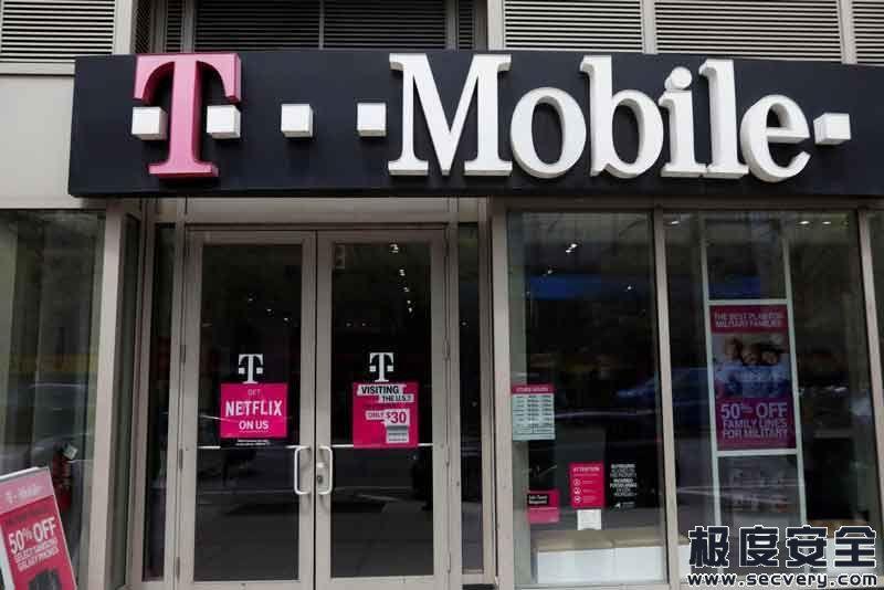 T-Mobile移动电话运营商用户数据泄露-极安网