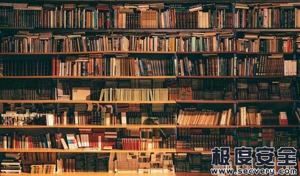 网络安全系列书籍PDF推荐-极安网