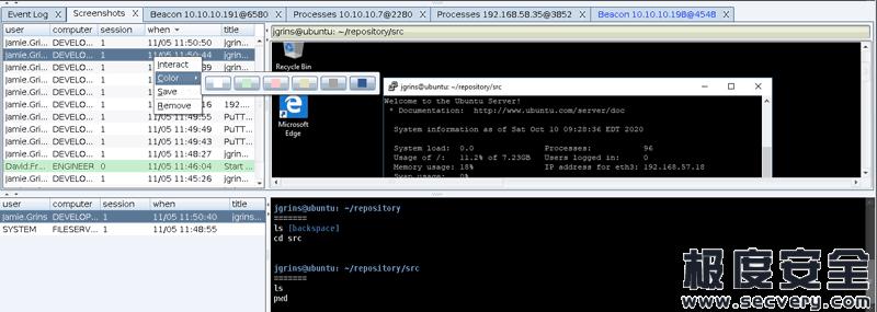 CobaltStrike 4.2 渗透测试神器破解版下载-极安网