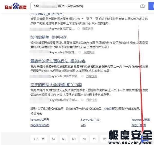 易优seo插件(网站上权重神器)-极安网