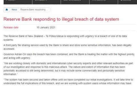 新西兰央行称其数据系统遭黑客攻击 或已获取商业和个人敏感信息