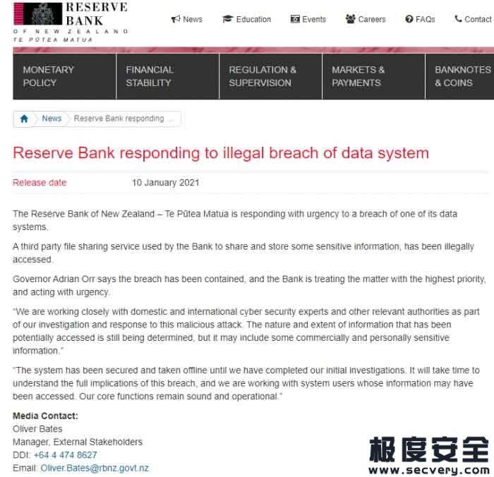新西兰央行称其数据系统遭黑客攻击 或已获取商业和个人敏感信息-极安网