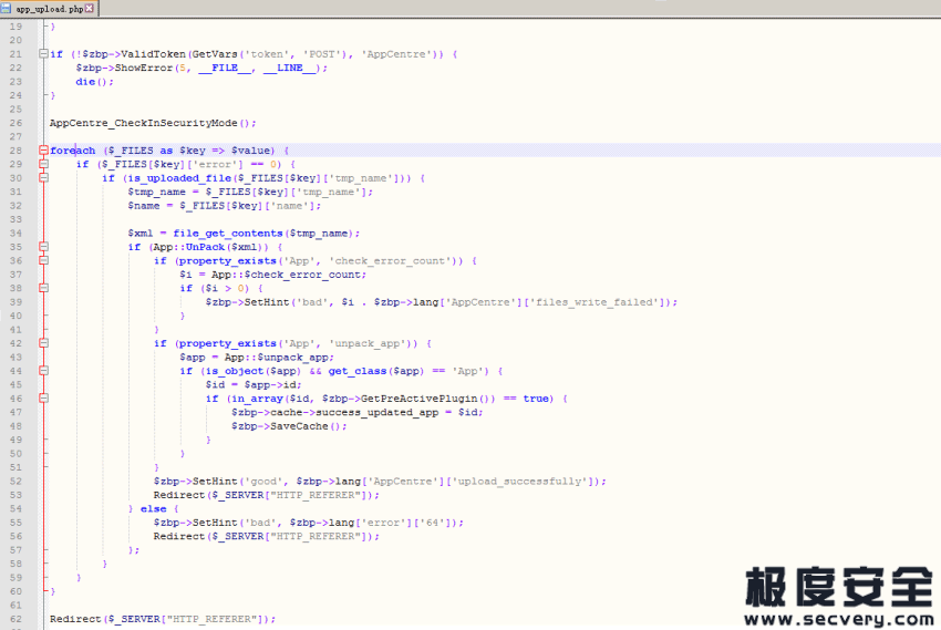 Z-BlogPHPV1.6版本后台GETSHELL方法-极安网