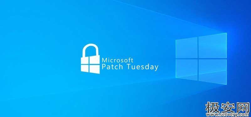 2021年的微软首次安全更新中修复了83个漏洞-极安网