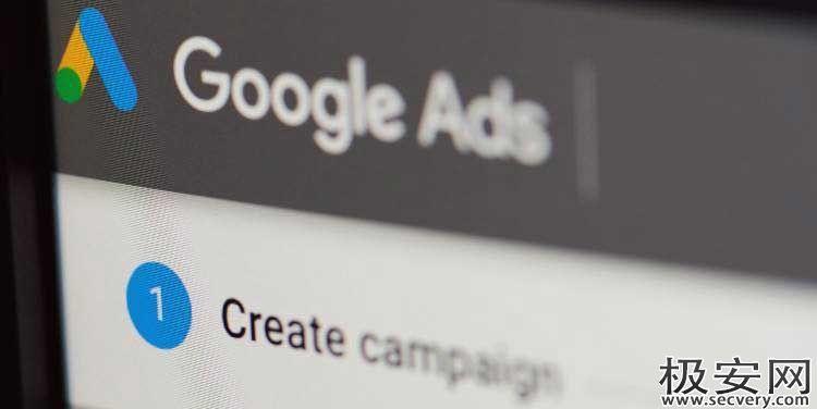 谷歌的购物广告 大部分是钓鱼网站-极安网