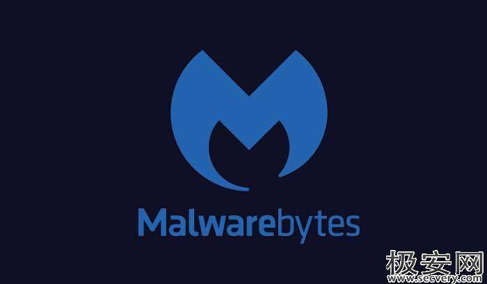 Malwarebytes成为第四家遭受SolarWinds黑客入侵的安全公司-极安网