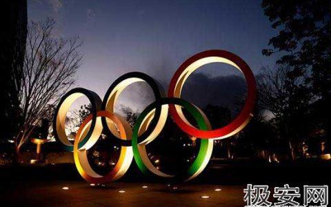 赛期与疫情赛跑、遭国家黑客盯梢 东京奥运会面临网络安全重大变数