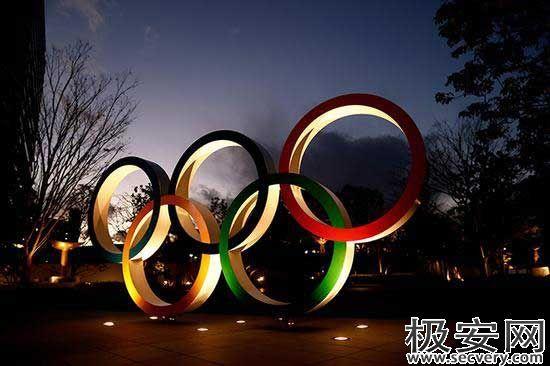 赛期与疫情赛跑、遭国家黑客盯梢 东京奥运会面临网络安全重大变数-极安网