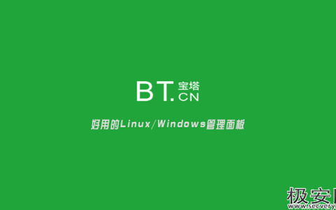 宝塔(BT)面板专业版破解脚本v7.4.7