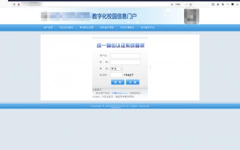 【渗透案例投稿】真实记录一次对某大学网站的渗透测试